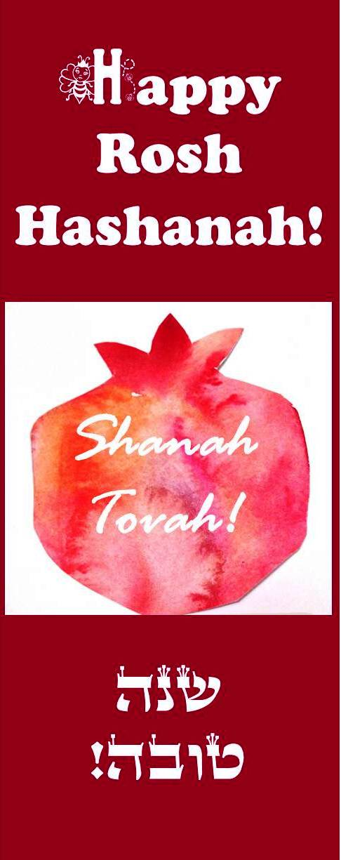 Happy Rosh Hashana Cheer and Cherry